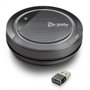 Plantronics Calisto 5300 USB Speakerphone w/ BT Dongle