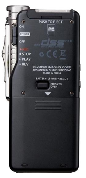Olympus DS-7000 Professional Digital Dictaphone - Click Image to Close